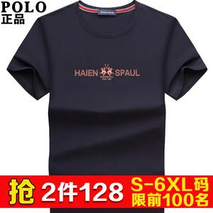 夏季保罗男士短袖T恤 丝光棉青年圆领休闲纯棉宽松大码<span class=H>男装</span>体恤衫