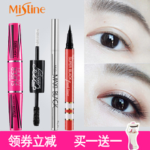 Thailand Mascara Mason Ting mistine genuine pink female two black and white thick double head waterproof not dizzy dye