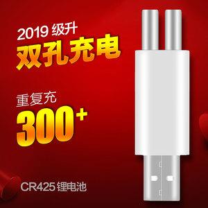 正品夜光漂电池可充电 CR425通用电子漂夜钓鱼鱼漂充电器锂池超亮