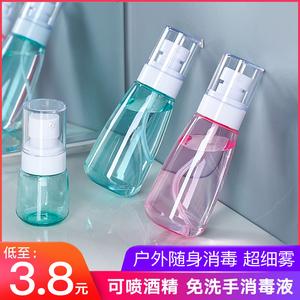 喷雾瓶爽肤水分装瓶按压式乳液瓶化妆补水便携喷壶小样空瓶子喷瓶