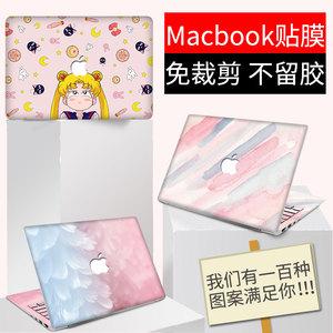 Mac苹果<span class=H>Macbook</span>笔记本电脑Air13.3寸外壳保护贴膜11贴纸Pro13寸12保护壳膜全身贴膜全套<span class=H>配件</span>15寸