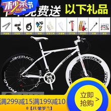 Speed-change dead-flying bicycle men's and women's live flying double disc brake solid tire road racing student bicycle