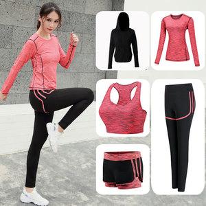 瑜伽服运动套装女初学者夏季网红时尚新款速干健身房跑步健身服