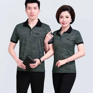 中年父母情侣运动休闲套装2019夏新款中老年男女士短袖旅游运动服