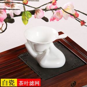 经典陶瓷茶具配件 白瓷玉兰指<span class=H>茶漏</span> 茶叶过滤网 过滤器 佛手托茶滤