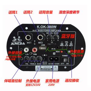 蓝牙K歌通用低音炮<span class=H>功放板</span>汽车<span class=H>音响</span>车载空公功放机单声道单路大功率12V24V220V