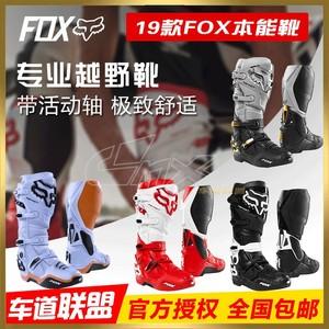 美国FOX INSTINCT本能越野摩托车<span class=H>靴子</span>防水防摔骑行鞋<span class=H>男鞋</span>子赛车靴