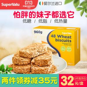 进口干吃<span class=H>麦片</span>饼干低脂早餐冲饮脱脂欢乐颂即食小包装代餐食品养胃