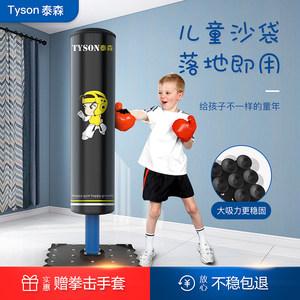 儿童拳击沙袋不倒翁立式小孩家用吊式散打沙包跆拳道健身训练器材