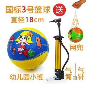 小号足球宝宝室外男童篮球专用拍拍球幼儿园儿童小<span class=H>皮球</span>3-5-7号弹