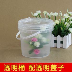 洗菜水箱野营涂料桶二手塑料户外旅行果酱手提家庭容器钓鱼桶