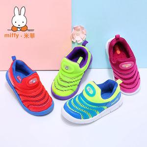 米菲<span class=H>童鞋</span>女童毛毛虫运动鞋透气2018新款夏季<span class=H>男</span>童休闲小孩子<span class=H>的</span>鞋子
