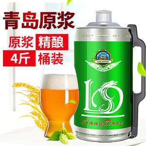 青岛原浆<span class=H>啤酒</span>亮动精酿<span class=H>啤酒</span>全麦白啤2L桶装特产原厂高浓度4斤浓香