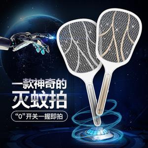 芭菲电蚊拍充电式灭蚊拍锂电池USB<span class=H>灭蚊器</span>苍蝇拍蚊子拍大号捕蚊拍