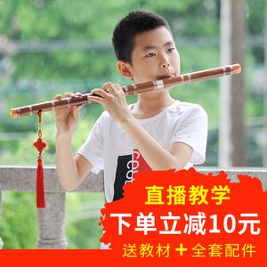 笛乡 演奏笛子<span class=H>乐器</span> 横笛 初学入门零基础学生笛 精制长笛儿童竹笛