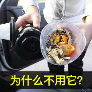 车载<span class=H>吸尘器</span>车用小型无线充电汽车车内强力专用家车两用大功率家用