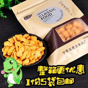 8090后童年宁晨龙小葫芦<span class=H>饼干</span>奶油味奶香原厂包装170g雪花酥原料
