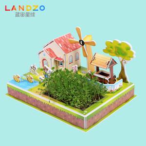 蓝宙 3D立体拼图种植农场亲子益智儿童手工DIY纸质建筑模型玩具