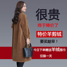 Haining fur coat for women in autumn and winter of 2018