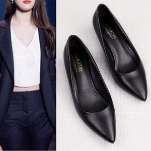 2018正装工作鞋女黑色酒店防滑粗细中高跟浅口<span class=H>皮鞋</span>尖头小码单鞋子