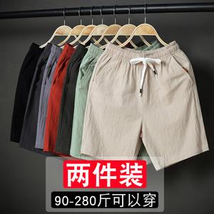 男士<span class=H>短裤</span>子夏季棉麻5分<span class=H>五分裤</span>宽松休闲潮流加肥加大码亚麻沙滩裤