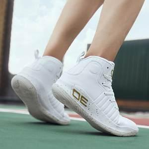 恩施耐克正品秋季新款白色篮球鞋男高帮耐磨实战水泥地战靴透气皮