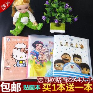 买1送1<span class=H>资料册</span>a4卡通动漫可爱学生女孩男孩韩版20-40-60页资料夹