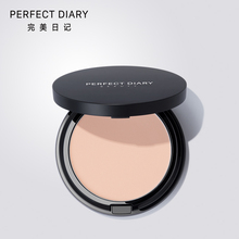Perfect diary, powder, oil control, makeup, concealment, makeup, powder, powder, powder, powder, powder, powder, powder, powder, powder, powder, powder, powder, powder, powder, powder, powder, and powder.