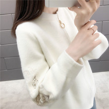 Mink-like woolen sweater jacket women's loose early autumn new Korean version hollow nail beads small knitted cardigan