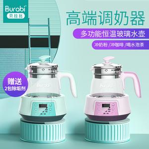 贝拉比宝宝恒温调奶器玻璃壶婴儿智能冲奶机自动温奶器恒温热水壶
