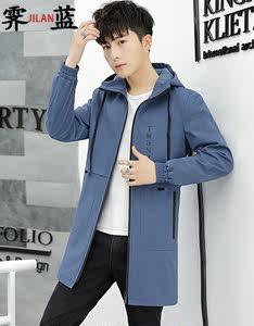霁蓝 男士<span class=H>风衣</span>春季新款韩版潮流中长款大衣连帽加厚日系大码青少