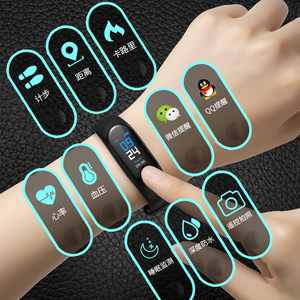 智能led<span class=H>手表</span>闹钟震动智能男学生黑科技新概念运动手环电子多功能