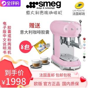 意大利进口 SMEG ECF01 复古泵压意式浓缩咖啡粉胶囊两用机打泡奶