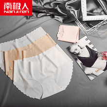 Antarctic Trackless Underwear Female Ice Silk Pure Cotton Crotch Medium Low Waist Women's One-piece Air-breathable Hip Triangle Pants
