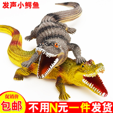 Simulation of crocodile static model toys, soft glue, voicing, crocodiles, plastic sea animals, simulation, children's gifts