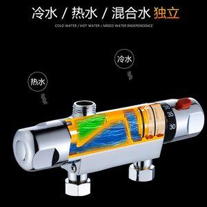 全铜太阳能上水阀<span class=H>热水器</span>恒温阀带上水混水阀门明装淋浴水龙头家.