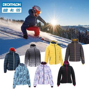 【清倉】迪卡儂戶外<span class=H>羽絨服</span>男 女冬季加厚短款滑雪服男士WEDZE1
