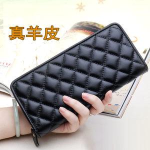 新款菱格羊皮<span class=H>钱包</span>女拉链长款大容量多功能超薄可放手机真皮手拿包