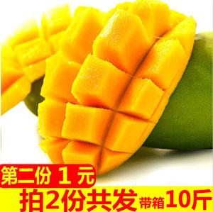 越南青玉<span class=H>芒果</span>拍两件带箱10斤当季水果批发包邮新鲜特大青黄皮<span class=H>芒果</span>