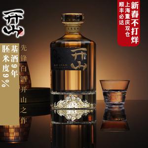 开山九子净香型国产粮食酒先锋<span class=H>白酒</span>火山酿造42度 500ml单瓶礼盒装