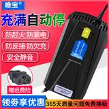电动车电瓶充电器适用各大品牌 券后7.8元起包邮 0点开始