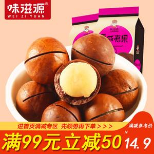 【味滋源-<span class=H>夏威夷果</span>120g】奶油味坚果炒货零食干果仁送开口器食品