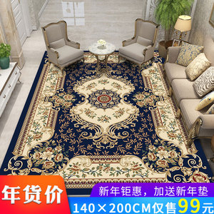 欧式轻奢大<span class=H>地毯</span>客厅沙发茶几垫家用卧室满铺床边毯美式可机洗定制