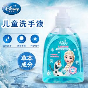 迪士尼冰雪奇缘消毒杀菌家用包邮泡沫天然婴幼儿儿童<span class=H>洗手液</span>小瓶