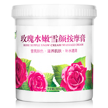 Rose Moisturizing Facial Beauty Essential Oil Massage Cream Massage Cream