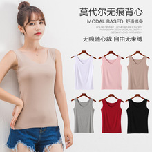 Spring and Summer of 2019 New Modal Seamless vest for women wearing straps inside the body and 100 sets of cotton underclothes inside the body