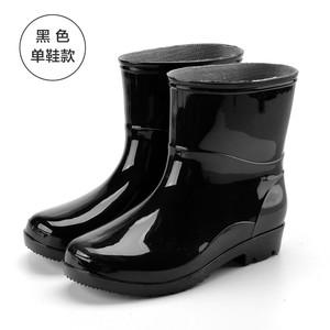 简单<span class=H>男鞋</span><span class=H>鞋子</span>男雨靴迷彩舒服短筒舒适轻便夏天水靴<span class=H>雨鞋</span>卡通加厚