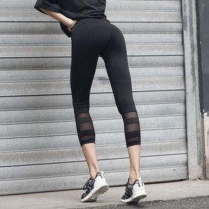 瑜伽<span class=H>裤</span>子运动中长<span class=H>裤</span> 紧身七分<span class=H>裤</span> 健身<span class=H>裤</span>女夏季7分<span class=H>裤</span>跑步速干<span class=H>短裤</span>