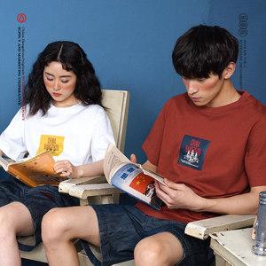 玩乐局bytehare圆领t恤男短袖潮原创修身情侣印花TEE三潭印月T28