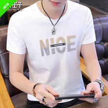Men's Short Sleeve T-shirt New Ice Silk Pure Cotton Korean Fashion Half Sleeve Men's Summer Dresses